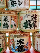 Sake barrels at Itsukushima Shrine near Hiroshima